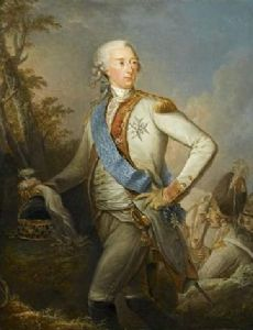 Louis Joseph, Prince of Condé
