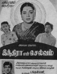 Indira En Selvam