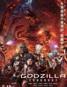 Kazuya Nakai Filmography List Of Kazuya Nakai Movies And Tv Shows