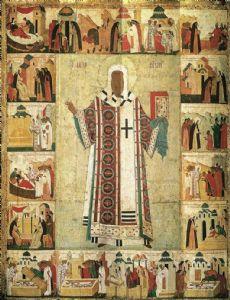 Alexius, Metropolitan of Moscow