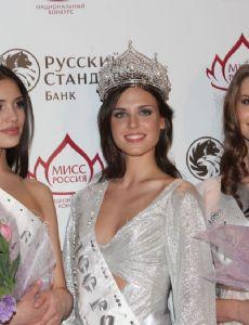 Olga Kononenko