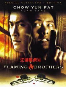 Jiang hu long hu men