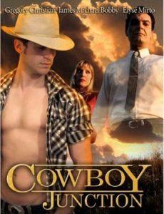 Cowboy Junction