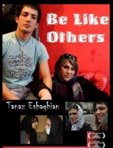 Be Like Others