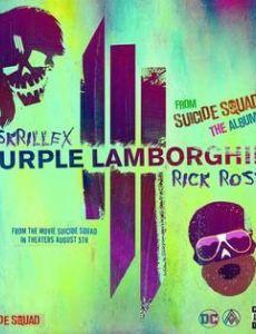 Purple Lamborghini