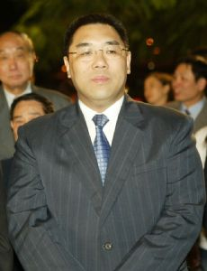 Fernando Chui