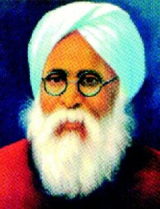 mahatma hansraj