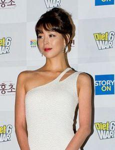 Go Eun Han
