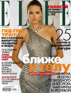 Elle Magazine [Russia]