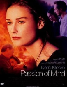 Passion of Mind