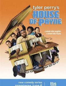 House of Payne