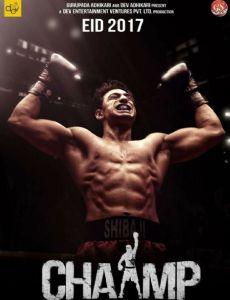 Chiranjit Filmography, List of Chiranjit Movies and TV Shows