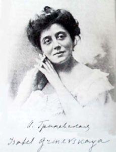 Isabella Grinevskaya