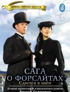 The Forsyte Saga, Series II