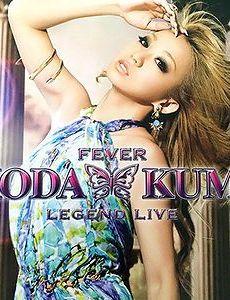 Fever: Legend Live