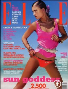 Elle Magazine [Greece] (2007)