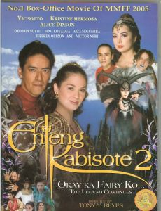 Enteng Kabisote 2: Okay ka fairy ko... The legend continues