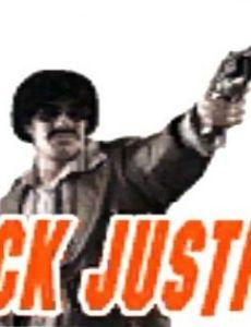 Dick Justice (singer)