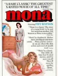 1970s adult film list