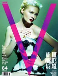 V Magazine [United States]