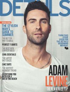 Details Magazine [United States]