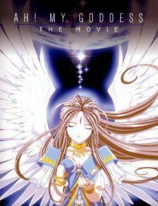 Aa! Megamisama! The Movie
