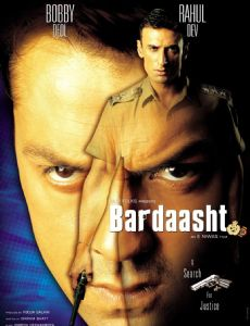 Bardaasht