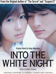 Into the White Night