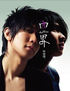 JJ Lin Jun Jie