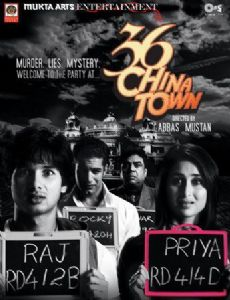 36 China Town