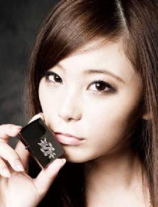 Rina Suzuki (musician)