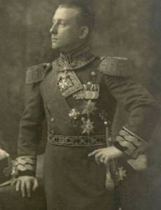 Frederick, Prince of Hohenzollern