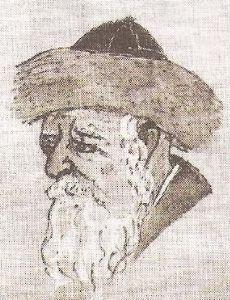 Avrohom Yaakov Friedman (I)