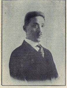 Zhang Boling