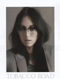 Sophie Ward (model)