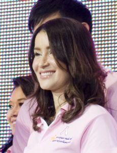 Ann Thongprasom