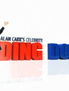 Celebrity Ding Dong