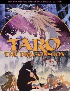 Taro the Dragon Boy