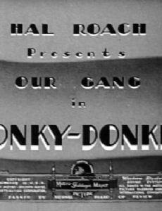 Honky Donkey