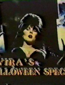 Elvira's Halloween Special