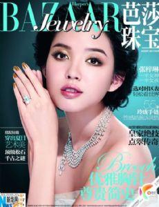 Harper's Bazaar Jewellery