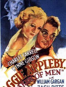 Aggie Appleby Maker of Men