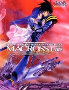 Macross: Do You Remember Love?