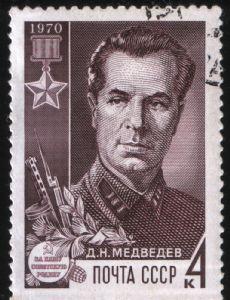 Dmitry Nikolaevich Medvedev