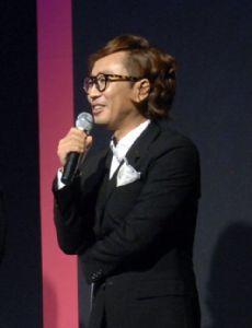 Jung Jae-hyung