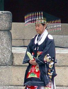 Won, Hereditary Prince Imperial of Korea