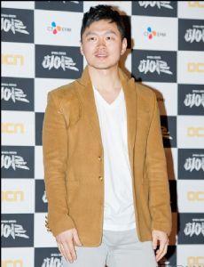 Yang Dong-geun