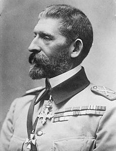 Ferdinand of Romania