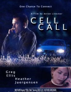 Cell Call