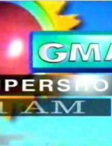 GMA Supershow